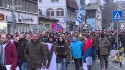 Antimigrantski protest u Beogradu