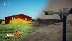 Новая точка притяжения туристов в Крым? (видео)