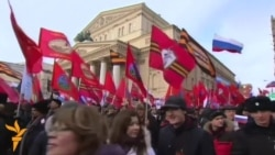 Russians March In 'Anti-Maidan' In Moscow