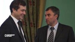 Россия ждет киндерсюрприза, Азербайджан голосует. Настоящее время 26 сентября