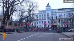 Ուկրաինայի նախկին նախագահները իրենց աջակցությունն են հայտնել ցուցարարներին