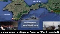 Карта ГРУ Міноборони. Переміщення російських підрозділ до Криму