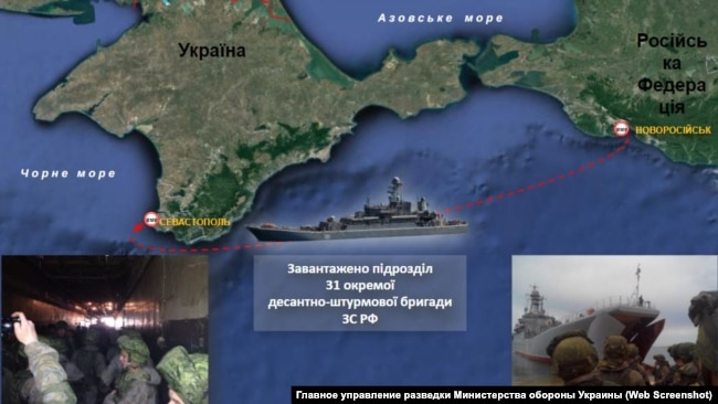 Карта ГУР Минобороны Украины. Перемещение российских подразделений в Крым
