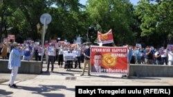 Митинг с требованием найти Орхана Инанды. Бишкек, 3 июня 2021 года.