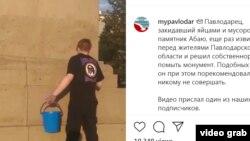 Житель Павлодара, обвиняемый в осквернении памятника Абаю, моет постамент. Скриншот размещенного на странице аккаунта Mypavlodar в Instagram'е. 21 мая 2021 года.