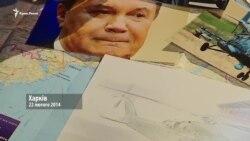 Как Янукович бежал в Крым. Показания свидетелей (видео)