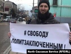 Идрис Юсупов на пикете в Махачкале