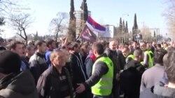 Podgorica: Okupljanje pristalica DF-a ispred Skupštine
