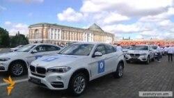 Մեդվեդևը ՌԴ օլիմպիական մեդալակիրներին BMW մակնիշի մեքենաներով պարգևատրեց