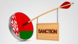 Ці зрынуць санкцыі Лукашэнку?