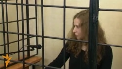 Pussy Riot: Альохіна відмовилася від клопотання про пом'якшення вироку