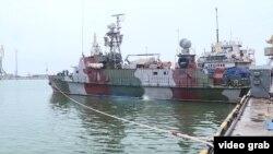 Корабель Морської охорони ДПСУ «Донбас» в порту Маріуполя, 20 квітня 2021 року