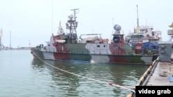 Корабль Морской охраны ГПСУ «Донбасс» в порту Мариуполя, 20 апреля 2021 года