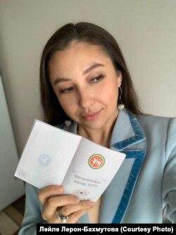 Ләйлә Лерон-Бахмутова