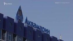Закрыт на карантин: отель «Аквамарин» в Севастополе (видео)
