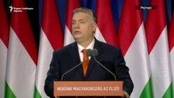 Орбан: христијанството е последна надеж за Европа
