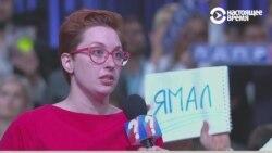 Татьяна Фельгенгауэр задала вопрос о верховенстве права в стране