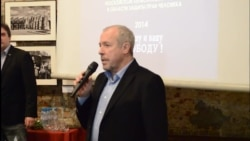 "Андрей Макаревич – лауреат премии ""За защиту прав человека"""