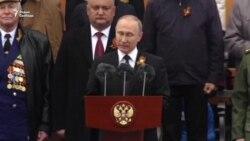 """Путин: """"Жизнь требует повышать наш оборонный потенциал"""""""