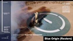 تصویری از سامانه پرتاب بلواوریجین