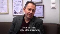 Buhajla József, az ungvári magyar főkonzul