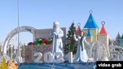 Новый год в Туркменистане.