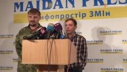 У «Правому секторі» розповіли про подальший план дій через події в Мукачевому