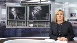 В Гамбурге пройдет встреча Трампа и Путина