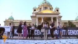 Beograd: Përkujtim i masakrës së Srebrenicës