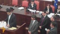 ДПА ги обвини собраниските служби за фалсификат