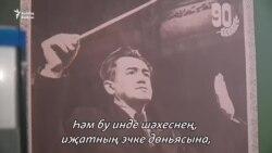 """Тинчурин театрында """"Сәйдәш. Йокысызлык"""" тамашасы күрсәтелде"""