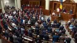 Верховна Рада ухвалила мовний закон – відео