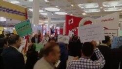 تجمع مالباختگان موسسه مالی ثامن الحجج، در نمایشگاه مطبوعات