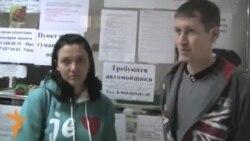 Украина качакларының бер өлеше Чаллыда төпләнергә тели
