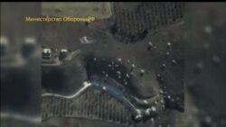 Что бомбит Россия в Сирии