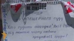 Мітинги за і проти Тимошенко тривають