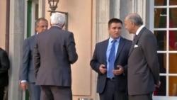 Зустріч міністрів закордонних справ «нормандської четвірки»