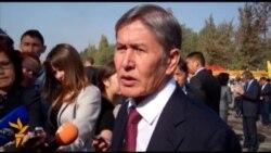Президент Атамбаев о событиях в Джеты-Огузе