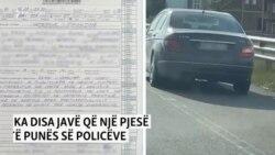 Kur qytetarët zëvendësojnë policët