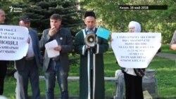 Казанда кырымтатар сөргене корбаннары искә алынды