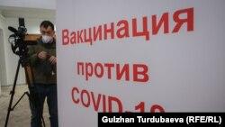 В одной из поликлиник Бишкека. Иллюстративное фото.
