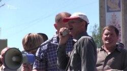 У Черкасах страйкують працівники «Черкасиобленерго» (відео)