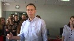 Олексій Навальний вийшов на свободу після арешту (відео)