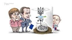 """Кого Путин ќе """"кандидира"""" за европските избори?"""