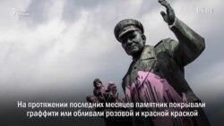 В Праге могут демонтировать памятник маршалу Коневу