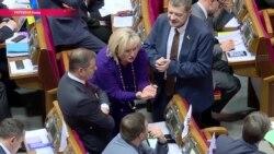 """Как слово """"гендер"""" помешало депутатам ратифицировать закон о домашнем насилии"""