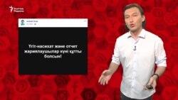 """Қазақ журналистикасы өлген ғой"""
