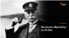 Фердинанд фон Цепелин