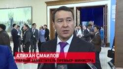 Акимы и министры о поручениях президента