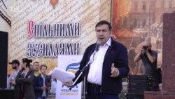 Саакашвілі приїхав у Чернівці (відео)